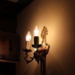 Lámpara pared aplique