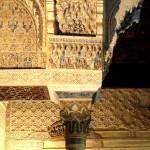 Alhambra de Granada columna capitel