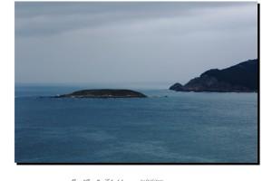 Islote cerca de la costa visto desde la Virgen de la Roca en Baiona – Imagen: Manuel Ramallo